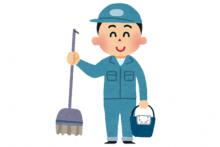 除菌消臭、害虫駆除、原状回復、遺品処理